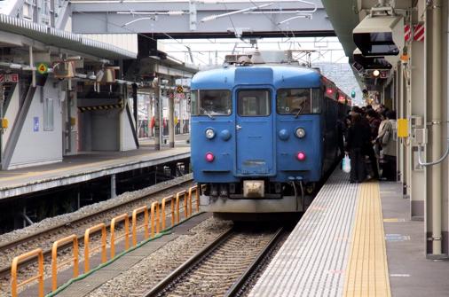 Toyamablue