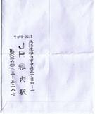 Waka1