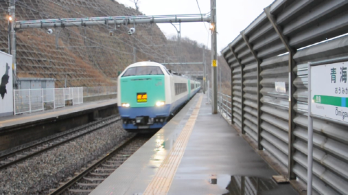 Omigawa12