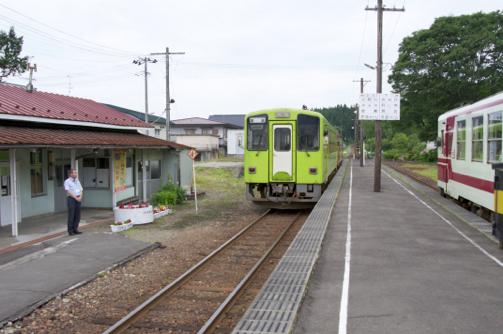Aikawa1