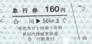Aikawa3