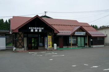Takanosu11