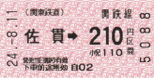 Ryu19