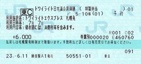 Nihonk1