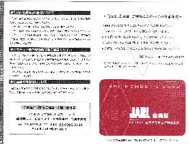 Jarl1