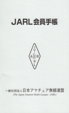 Jarl2