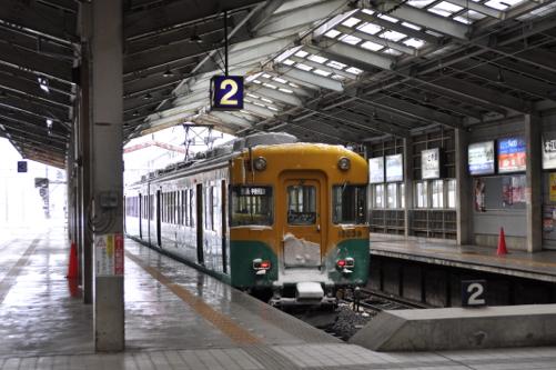 Chitetsu10