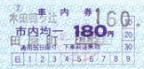 Fukui11