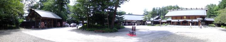 Sakurag